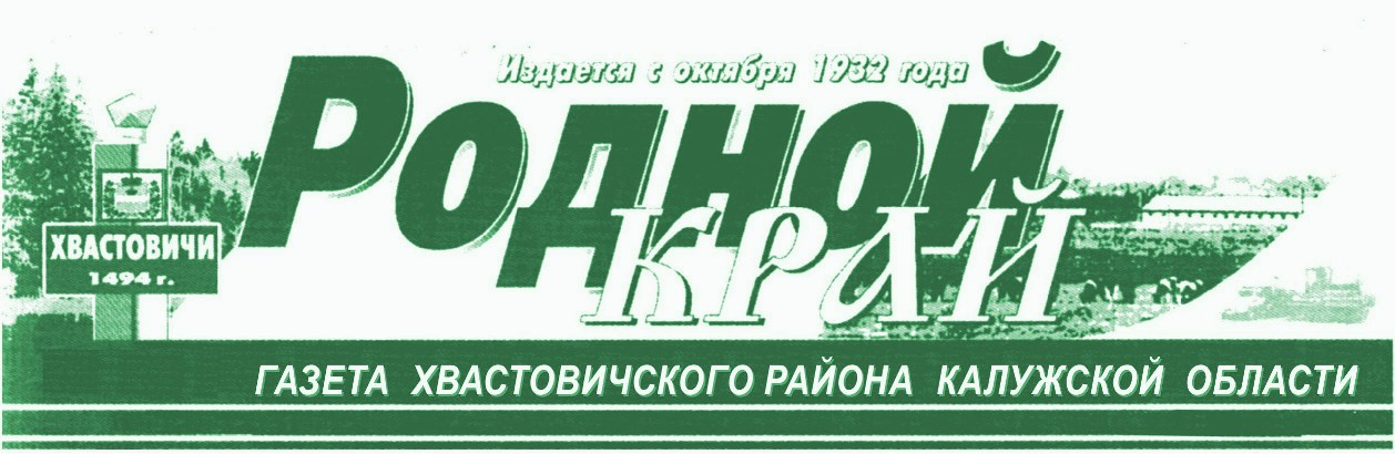 Логотип праздничный