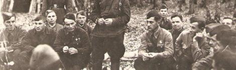 Партизанский командир