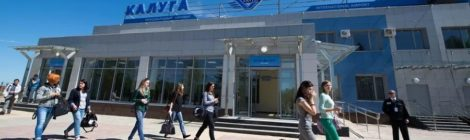 Utairоткрывает рейсы по маршруту Калуга-Москва. Летние  рейсы из Калуги в Симферополь и Сочи! Билеты уже в продаже!