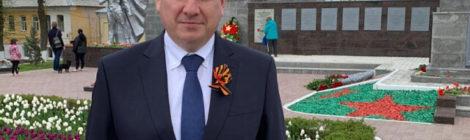 Геннадий Новосельцев принял участие во Всероссийской акции «Красная гвоздика»