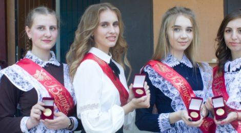 Выпуск-2020: медалисты  Хвастовичского  района