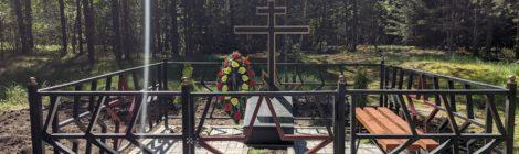 Братская могила № 551, село Кудрявец