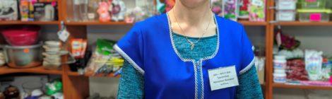 25 июля - День работника торговли: их имена - на Доске почёта