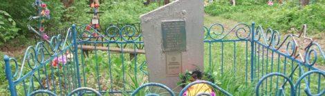 Братская могила № 553, село Милеево