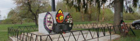 Братская могила № 555, село Слобода.