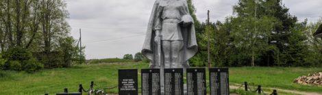 Братская могила № 556, деревня Стайки