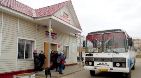 Информация для пассажиров, пользующихся общественным транспортом