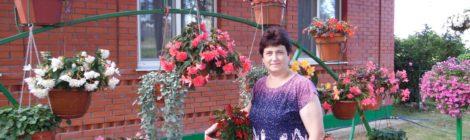 Хозяйка  цветущей  усадьбы