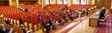 Областные депутаты приняли важные социальные решения