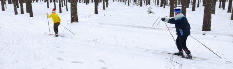 Лыжня зовёт!