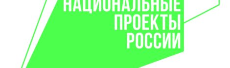 Национальный проект «Жилье и городская среда»  Уполномоченный по правам ребенка в Калужской области Ольга Коробова призвала калужан к участию во всероссийском голосовании за объекты благоустройства в 2022 году