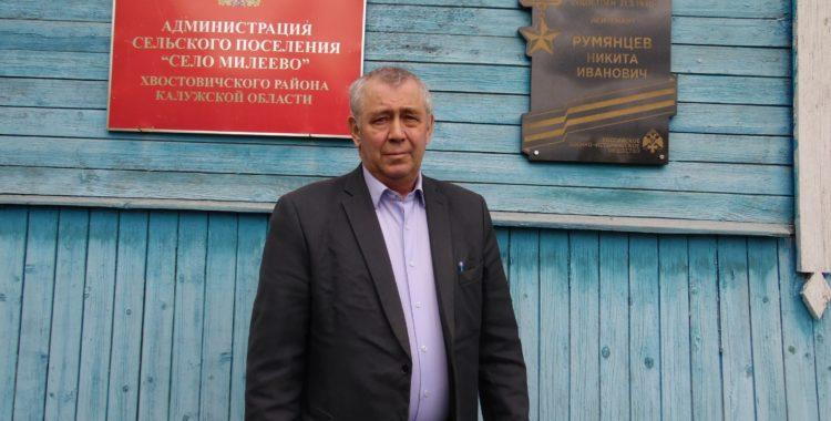 На  карте  Хвастовичского  района.  Милеево
