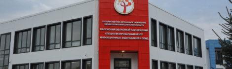 Ковидный госпиталь в Калуге готов к приёму пациентов
